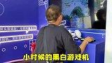 来北京欢乐谷,如何从早玩到晚?这份攻略,你可要收好了!潮玩儿制躁团 造梦旅程