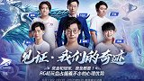 王者荣耀:AG超玩会获胜的依据是什么?几组数字可以说明问题