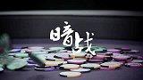 德州扑克-14年-腾讯《天天德州》竞技真人秀火热宣传片先睹为快-新闻