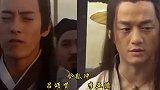 吕颂贤和李亚鹏版笑傲江湖演员对比,一个武侠气重,一个江湖味浓