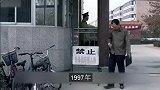 倪大红提名影帝作品:苏大强敢拍这种电影,家里人知道吗?