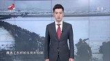 社会传真-20211024-冰雪长津湖