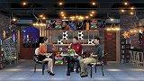 英超-1718赛季-《天天竞彩》官方节目 第八十八期1124-专题