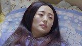 黄大妮:韩冰植物人十年,突然醒来,五六岁的女儿已经亭亭玉立
