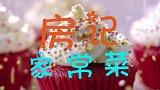 红烧排骨家常做法,炒糖色是关键,入口酥烂清香四溢一盘不够吃