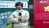 娱乐播报-20111108-独家:pptv《斗红颜》发布会独家专访陈楚河