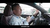 试驾凯迪拉克CT4:光靠2.0T+后驱,就想硬刚BBA?