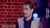 笑傲江湖:VIP组合拍广告,导演看着看着急眼了