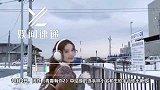 婧妹合体出新歌 林小宅惊喜现身王欣宇的公演舞台