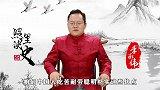 韩国前总统朴正熙当年到底做了什么?为何引得大量华人离开韩国?