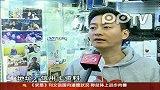 内地网民攻占苹果香港官网抢购iphone4s