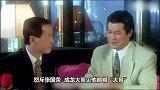 向华强:我势力最大 邓光荣笑了笑:我只说5个字,就能吓死你!