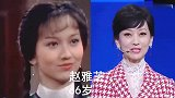 13位打星今昔对比,郑佩佩头发花白,杨丽菁清纯不在已成网红脸