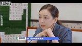 张柏芝劝邓萃雯来上海在香港可能一辈子单身港星把大陆夸上天系列