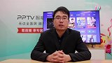 PPTV智能电视65C4