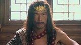 武松:孙二娘陪头陀畅聊,头陀担心二娘下yao还让二娘先喝