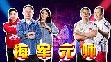 2020JJ斗地主冠军杯:夏季赛第26期 入围赛第5场第4局