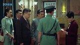 归鸿:两航人员成功启程回国,聂云开生死不明