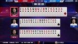 2020JJ斗地主冠军杯:秋季赛第84期 D组第1场第3局