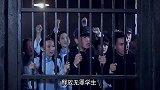 雪豹坚强岁月关押解除,周文陈怡牢中倾情告白,让人感动