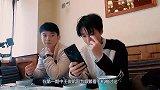 王俊凯一直盯着手机疑似谈恋爱,本以为要塌房了,结果却很意外