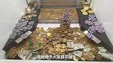 为何硬币边缘有锯齿,这有什么作用,答案你想不到!
