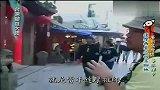 魅力广州-台湾脚逛大陆之魅力城市广州