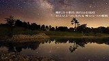 汝星(キミボシ)-40mP-KK-音乐