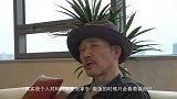 深夜食堂2(小林薰快问快答曝将访上海特辑)