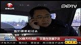 山东:QQ聊天钓逃犯 女警作饵擒歹徒