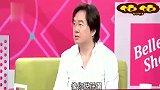 台湾节目:以前大陆喜欢捧香港和台湾明星,现在情况完全反转了!