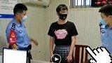 男子男扮女装进女浴室偷窥 9月24日,安徽合肥高新警方通报:嫌疑人系32岁公司员工,已拘留!