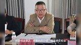 锦州市检察机关召开刑事检察重点工作推进会