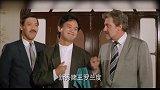 电影:陈百祥恶搞曹查理,这智商没谁了,太搞笑了哈哈