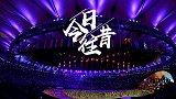 《今日往昔》 奥运圣火首次降临南美大陆 巴西里约奥运会开幕
