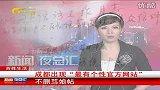 """成都出现""""最个性官方网站""""不删骂娘帖-9月26日"""
