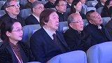 第四届全球华人国学大典在京揭晓 新老传承多位名家震撼发声