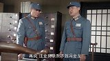 铁血将军:冀振国想去聊城汇报,结果得知金良带队已经赶来了
