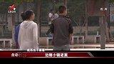 江西卫视传奇故事-20201121-突然失踪的中年女人,边陲小镇迷案