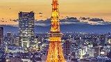 日本东京:全球规模最大的都会区