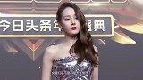 女星刚出道时,刘诗诗赵丽颖天然美,杨幂杨颖一看就是人造脸