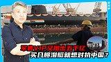 别有用心!印度军售VIP再甩5000亿大单造6艘潜艇