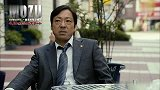 MOZU(预告片)
