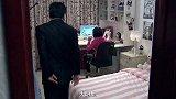 守望正义:李大康与女儿讨论QQ,没想到竟被女儿嘲笑