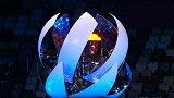 圣火熄灭!东京奥运会正式闭幕 中国军团88奖牌完美收官