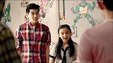 QQ会员《飞扬吧,红毛!》第4集:未来女朋友!(预告)