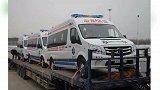 娱乐圈在行动!88位明星捐助30辆救护车支援武汉