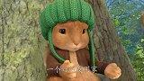 比得兔:本杰明正在走神时 被狡猾的狐狸抓住 本杰明害怕了