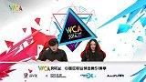 WCA2016职业赛S1《CSGO》小组赛 EDG VS AG(2)