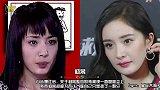 整容后爆红的女星,杨颖一整开挂人生,第7位不仅变了脸还变了性